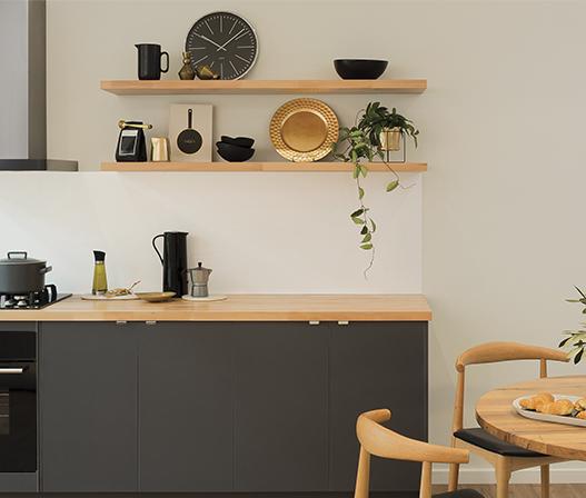 kaboodle kitchen discreet grip handles minimalist detail